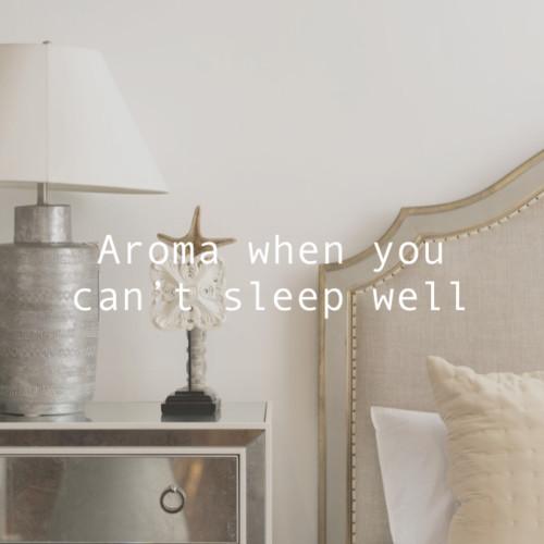 眠れないときのアロマアイキャッチ
