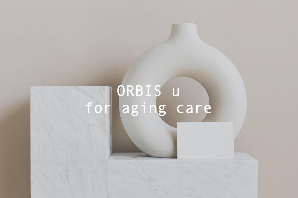 オルビスユーアイキャッチ