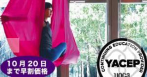 千葉のヨガスタジオインスタイルのイメージ
