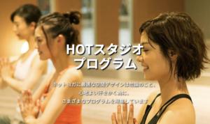 SDフィットネス24札幌白石店
