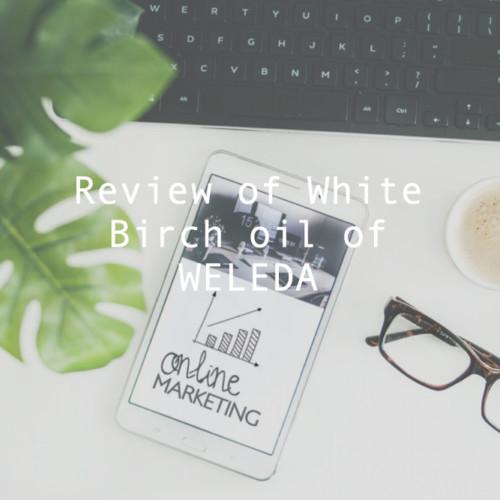 ホワイトバーチのアイキャッチ