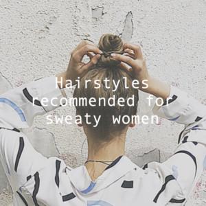 汗かき女性におすすめのヘアスタイル。髪型、前髪で汗対策もバッチリ