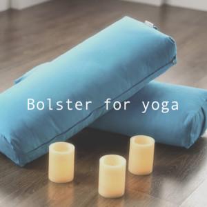 ボルスターでリラックス!ヨガや瞑想が快適になるおすすめ6選