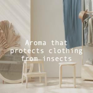 衣類をアロマで守ろう!防虫効果がある精油10選と虫除けサシェの作り方