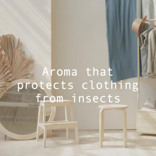 アロマ衣類の防虫アイキャッチ