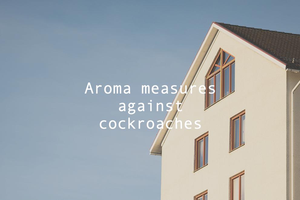 アロマゴキブリアイキャッチ