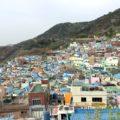 フォトジェニックな街・甘川文化村。韓国のマチュピチュを堪能する女子旅