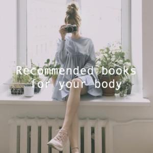 体にいいこと始めましょ。アラサー女性におすすめ本10選